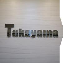 株式会社タカヤマの会社案内