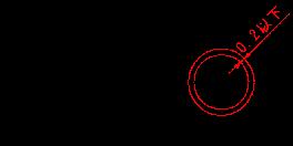 真円度 図